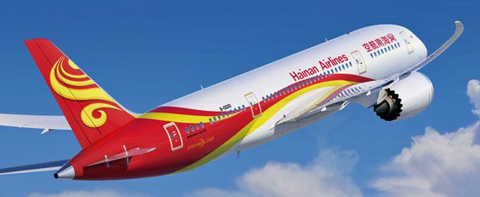 Hainan Airlines Offers Direct Beijing Tijuana Flights